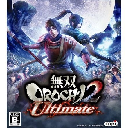 Musou Orochi 2 Ultimate [Limited Edition] (Japanese)