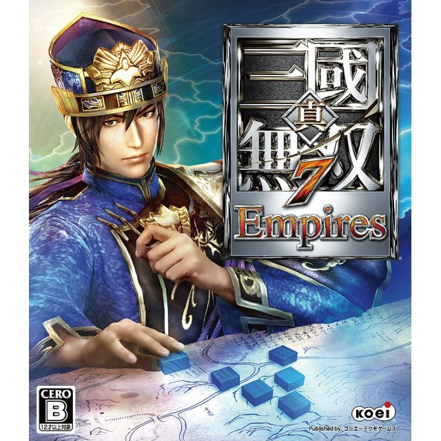 Shin Sangoku Musou 7 Empires [Limited Edition] (Japanese)