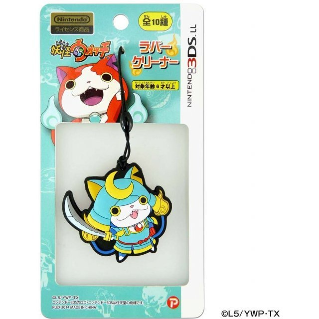 Youkai Watch Rubber Cleaner for 3DS LL (Bushinyan)