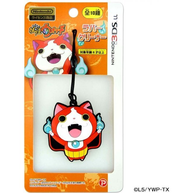Youkai Watch Rubber Cleaner for 3DS LL (Jibanyan)