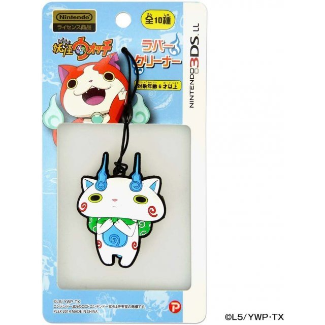 Youkai Watch Rubber Cleaner for 3DS LL (Koma San)