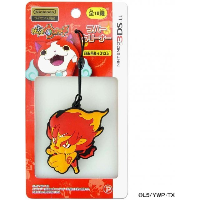Youkai Watch Rubber Cleaner for 3DS LL (Meramera Lion)