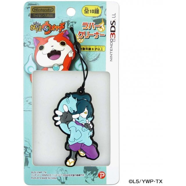 Youkai Watch Rubber Cleaner for 3DS LL (Orochi)