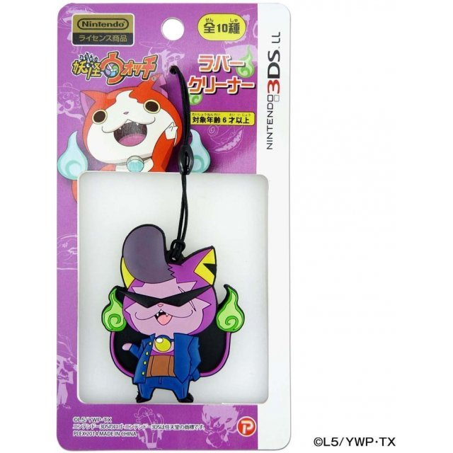 Youkai Watch Rubber Cleaner for 3DS LL (Warunyan)