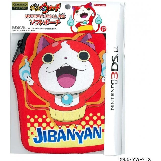 Youkai Watch Soft Pouch for 3DS LL (Jibanyan Ver.)