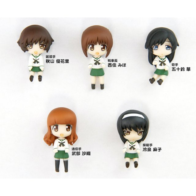 Girls und Panzer Ankou Team Figure Set (Set of 5 pieces) (Re-run)