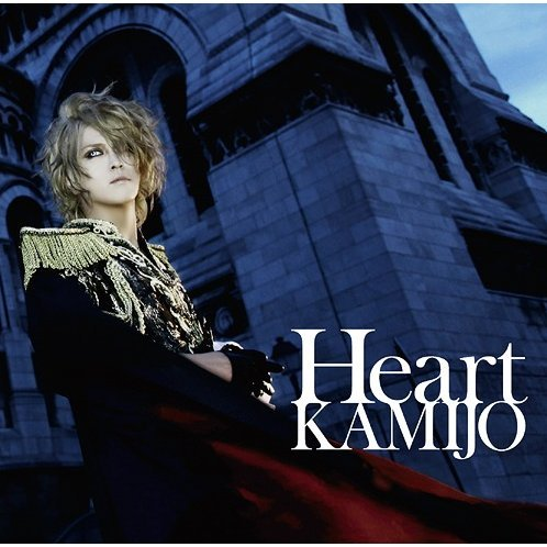 Heart [CD+DVD Limited Edition]