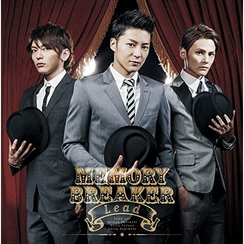 Omoide Breaker [CD+DVD Limited Edition Type A]