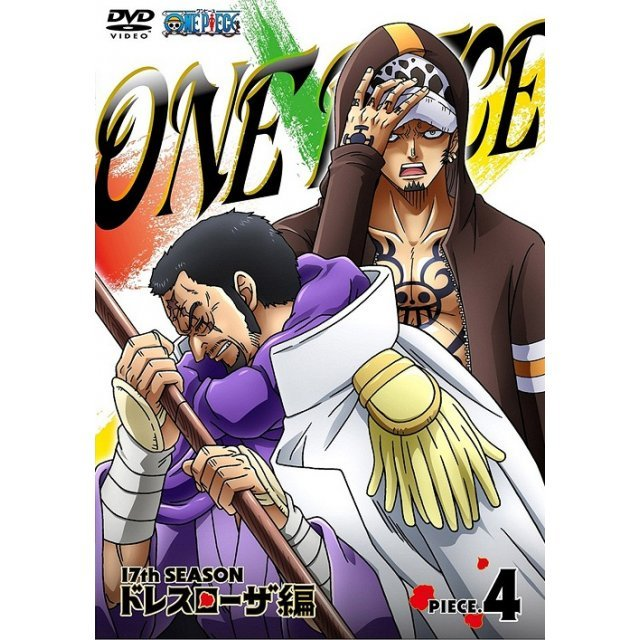 One Piece 17th Season Dressrosa Hen Piece 4