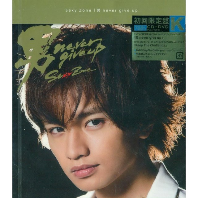 Otoko Never Give Up [CD+DVD Limited Edition Type K]
