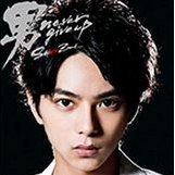 Otoko Never Give Up [CD+DVD Limited Edition Type S]