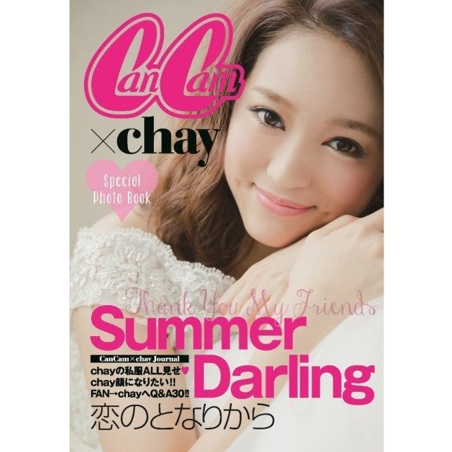 Summer Darling [Limited Edition]