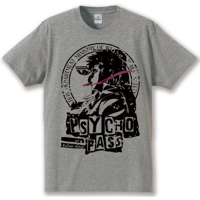 Psycho-Pass 1500 T-Shirt A: Kogami Shinya Ladies Free