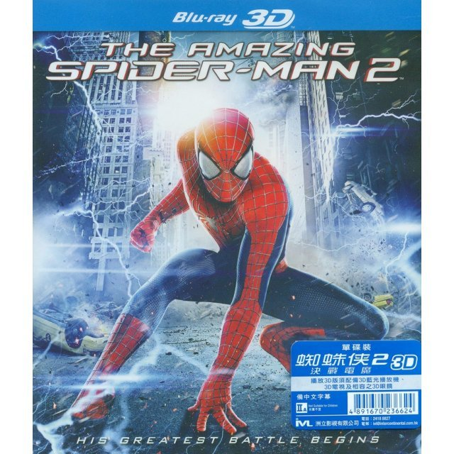 The Amazing Spider-Man 2 [3D]