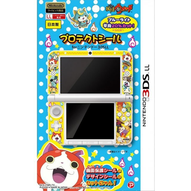 Youkai Watch Protect Seal for 3DS LL (Yellow)