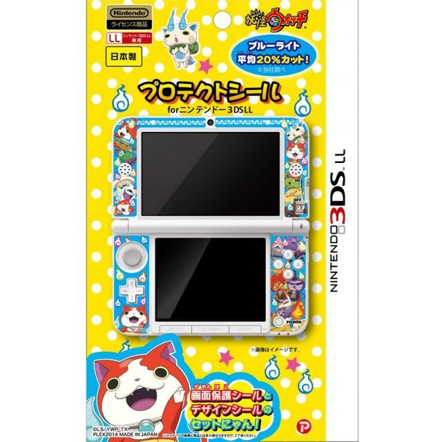 Youkai Watch Protect Seal for 3DS LL (Blue)