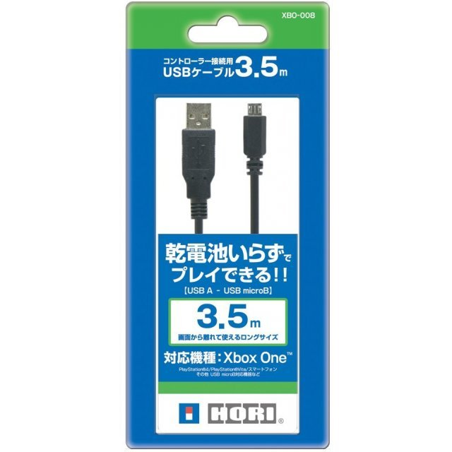 Controller Connect USB Cable 3.5m