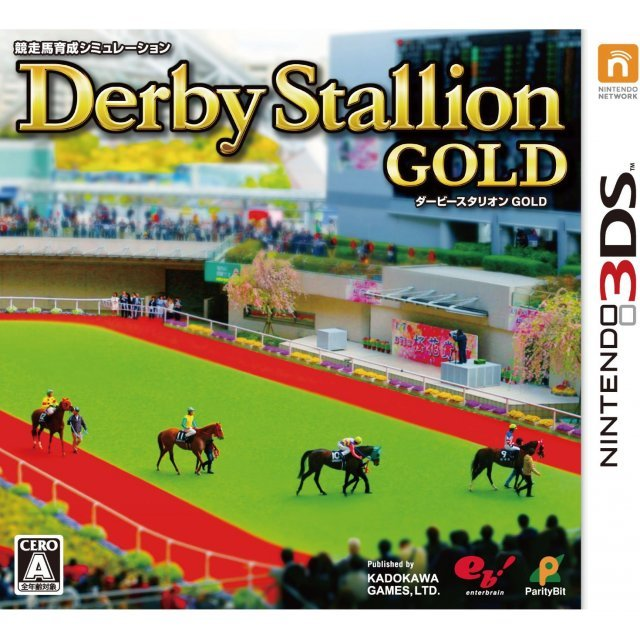 Derby Stallion Gold