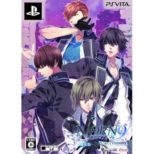 Norn9: Var Commons [Limited Edition]
