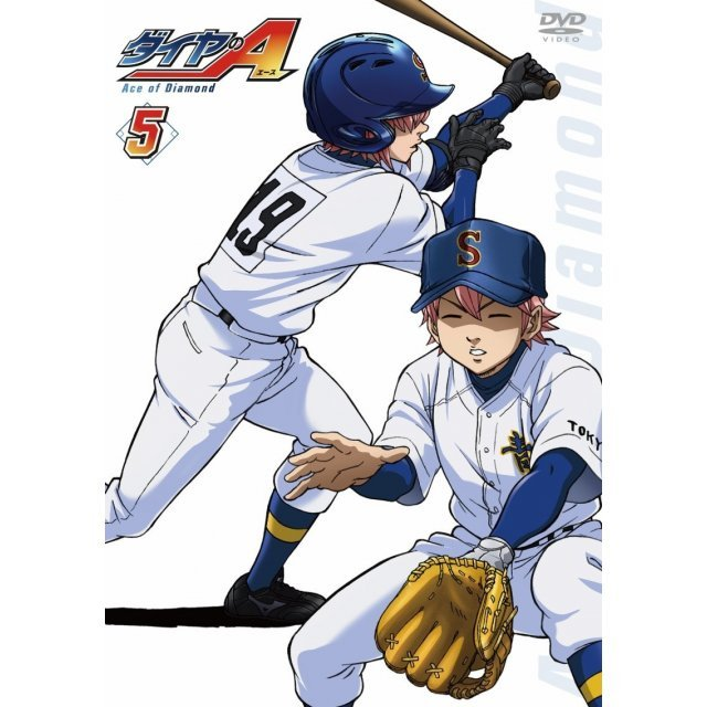 Ace Of Diamond Vol.5