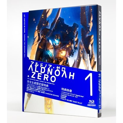 Aldnoah Zero Vol.1 [Blu-ray+CD Limited Edition]