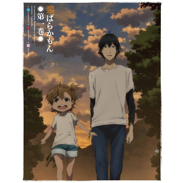 Barakamon Vol.1