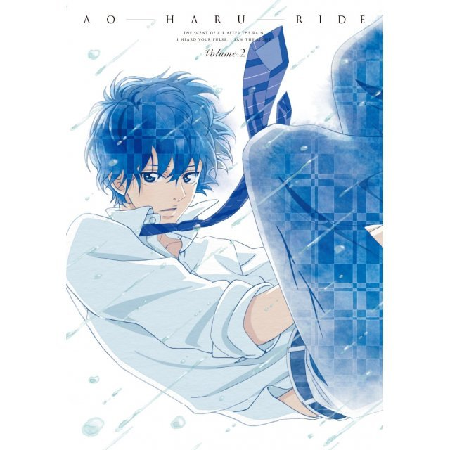 Ao Haru Ride Vol.2
