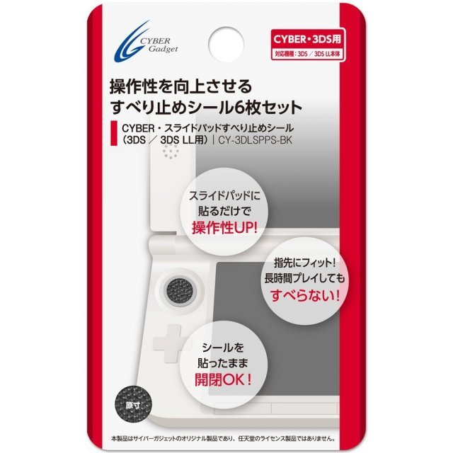 Cyber Slide Pad Seal for 3DS