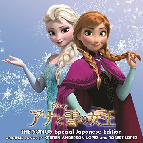 Frozen Original Soundtrack [CD+GOODS Limited Edition]