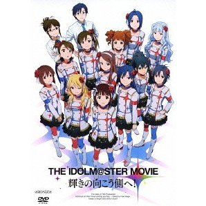 Idolm@ster Movie To The Other Side Of The Light