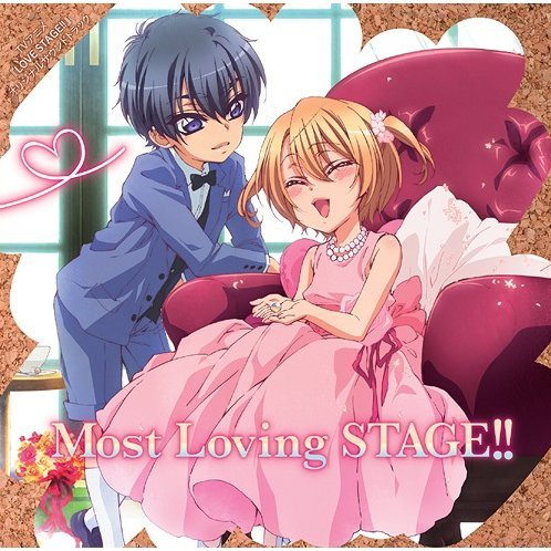 Love Stage Original Soundtrack