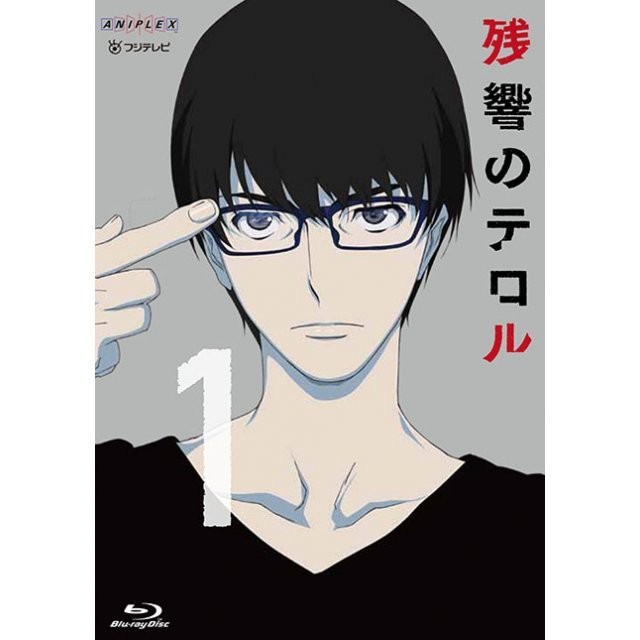 Zankyo No Terror Vol.1 [Limited Edition]