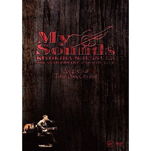 10th Anniversary Acoustic Live - My Sounds 2014.5.6 At Tokyo Dome City Hall