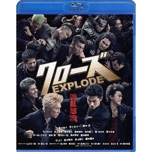 Crows Explode [Standard Edition]