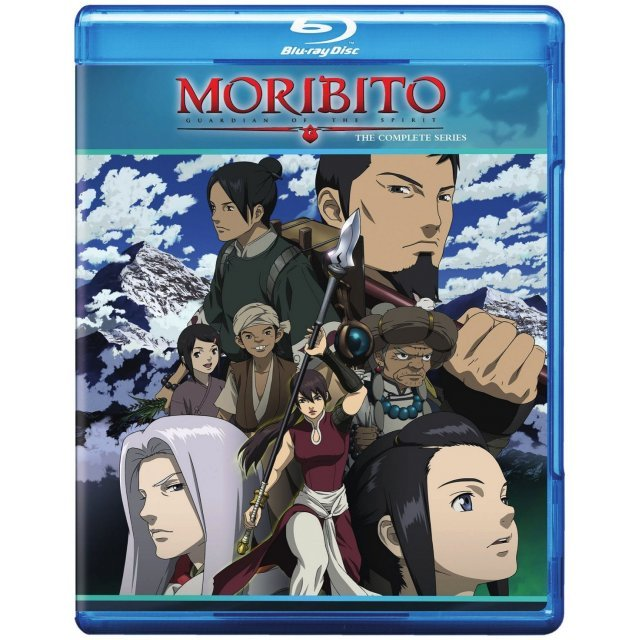 Moribito: Guardian of the Spirit - Complete Series (Limited Edition)