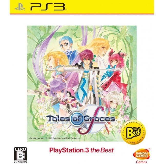 Tales of Graces F (PlayStation 3 the Best) [New Price Version]