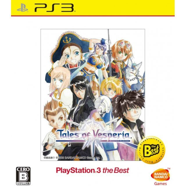 Tales of Vesperia (PlayStation 3 the Best) [New Price Version]