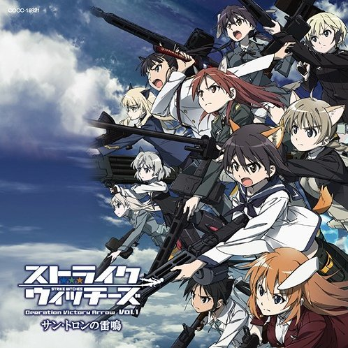 Connect Link (Strike Witches Operation Victory Arrow Intro Theme Song)