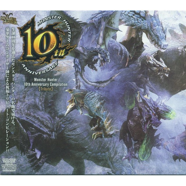 Monster Hunter 10 Shunen Compilation Album - Tribute