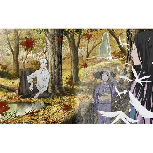 Mushishi Vol.2 [Blu-ray+CD Limited Edition]