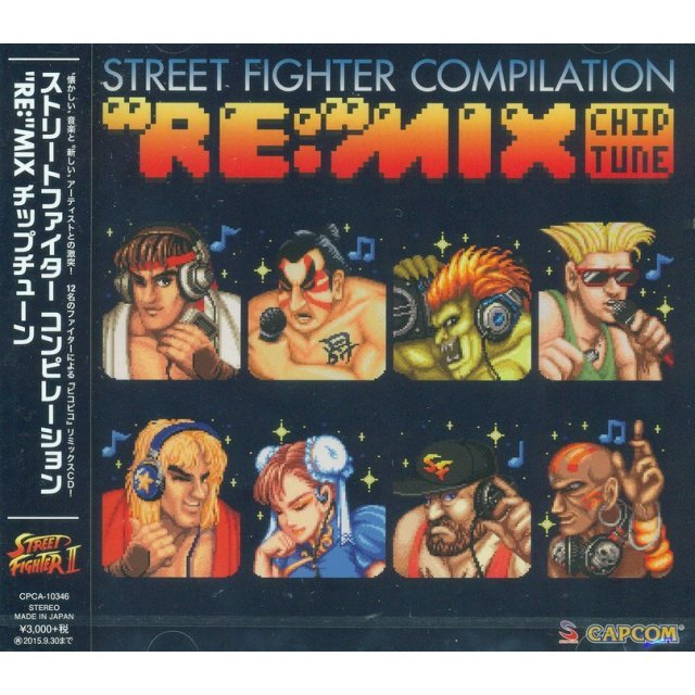 Street Fighter Compilation Re - Mix Chiptune