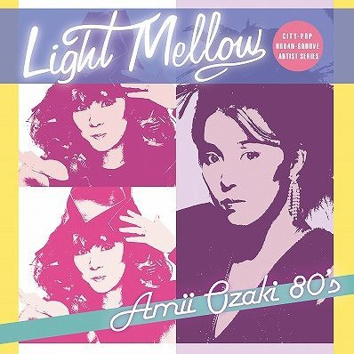 Light Mellow Ami Ozaki 80's