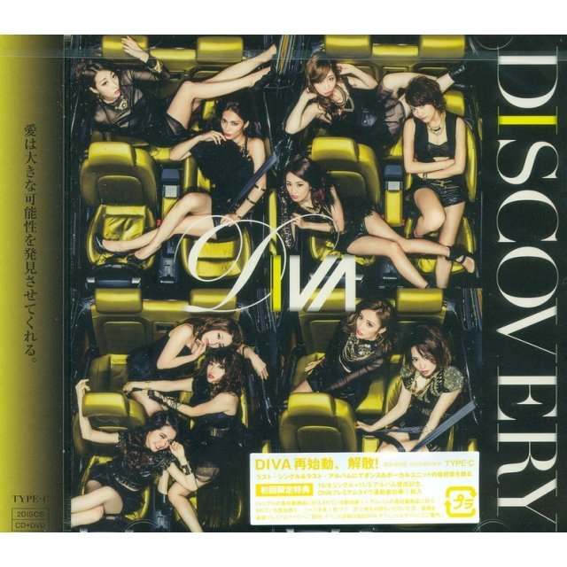 Discovery [CD+DVD Type C]