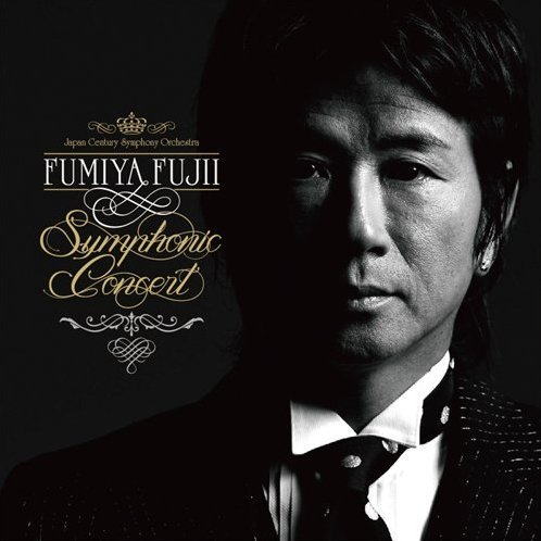 Symphonic Concert [2CD+DVD Limited Edition]