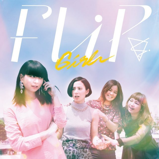 Girl [CD+DVD Limited Edition]