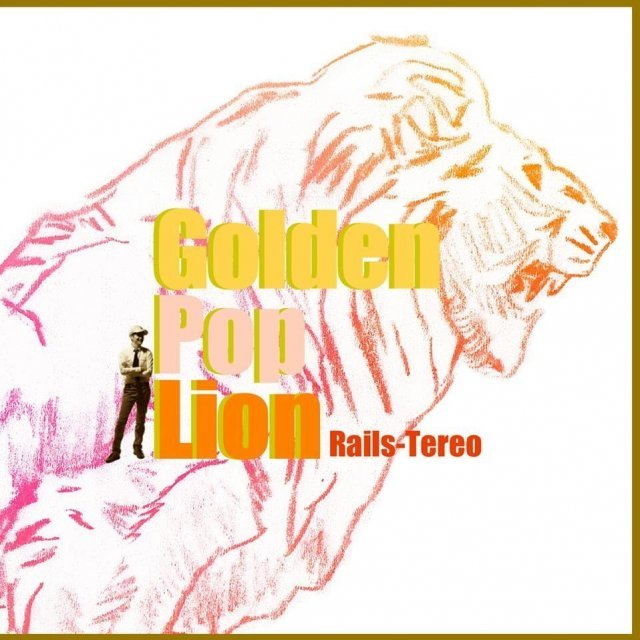 Golden Pop Lion