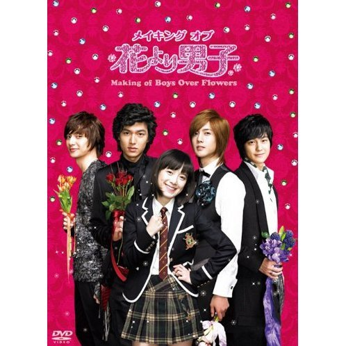 Making Of Boys Over Flowers