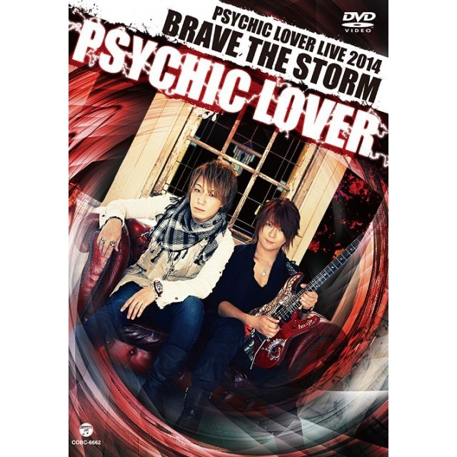 Psychic Lover Live 2014 - Brave The Storm