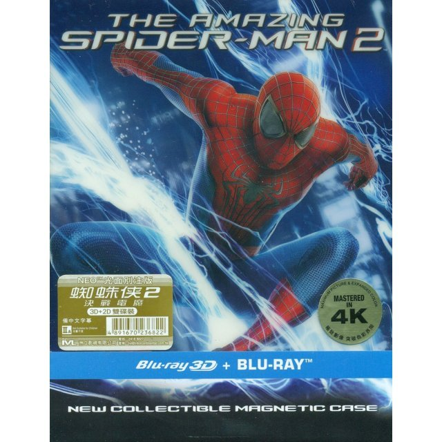 The Amazing Spider-man 2 [3D+2D Magnetic Case Limited Edition]