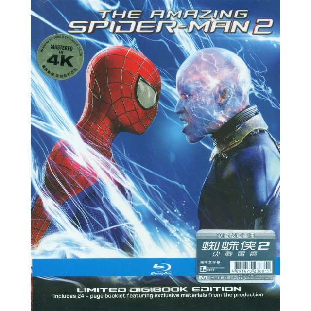 The Amazing Spider-man 2 [Blu-ray+Photobook Limited Edition]